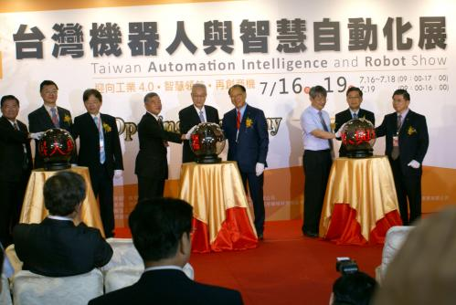 2015.07.15台灣機器人與智慧自動化展