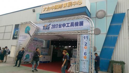 20171102 台中工具機展